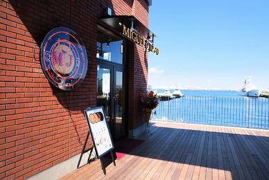 Segundo restaurante Miguel Y Juani en el puerto de la bonita ciudad de Yohohama ( Japòn)